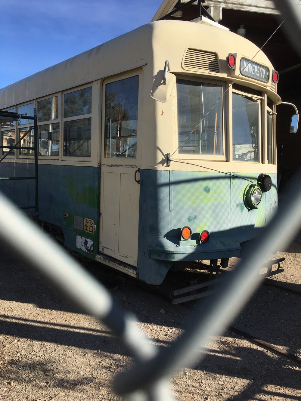 Trolley Car Museum, Tucson, Arizona